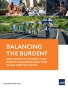 Balancing The Burden