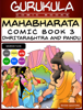 Sriram Raghavan - Mahabharata Comic Book 3 - Dhritarashtra and Pandu  artwork