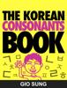 Gio Sung - The Korean Consonants Book ilustración