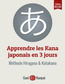 Apprendre les Kana japonais en 3 jours