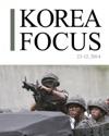 Korea Focus - December 2014