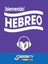 Bienvenido Al HEBREO  Prologcoil 3424