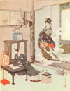 Romances Of Old Japan Illustrated