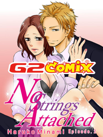 No Strings Attached 2 book