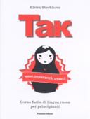 Tak Book Cover