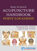 Easy&Quick Acupuncture Handbook-Point Locations
