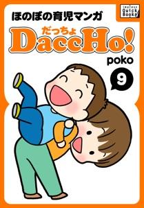 DaccHo!(だっちょ) 9 Book Cover