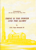 Thine is the Power and the Glory