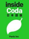 Inside Coda  - Coda