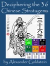 Deciphering The 36 Chinese Stratagems Some Findings On The Circular Frame Of Reference