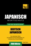 Deutsch-Japanischer Wortschatz Fr Das Selbststudium 7000 Wrter
