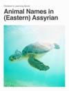 Animal Names In Assyrian