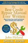 The Best Credit Repair Manual Ever Written