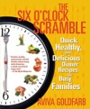 The Six OClock Scramble