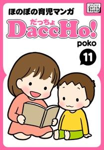 DaccHo!(だっちょ) 11 Book Cover