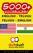 5000+ English - Telugu Telugu - English Vocabulary