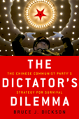 The Dictator's Dilemma