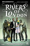 Rivers Of London Night Witch 4