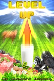 Level Up - Jintaro Kensei