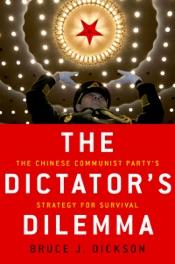 The Dictator's Dilemma