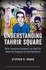 Understanding Tahrir Square