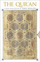 Tarif Khalidi - The Qur'an artwork