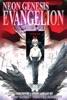 Neon Genesis Evangelion 3-in-1 Edition, Vol. 4