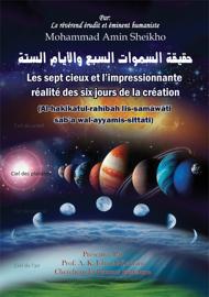 حقيقة السموات السبع والأيام الستة book