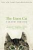 The Guest Cat - Takashi Hiraide & Eric Selland