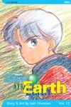 Please Save My Earth Vol 12