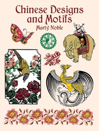 Chinese Designs And Motifs