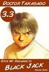 Give My Regards To Black Jack Volume 33 Manga Edition