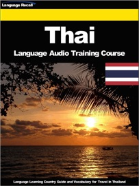 THAI LANGUAGE AUDIO TRAINING COURSE