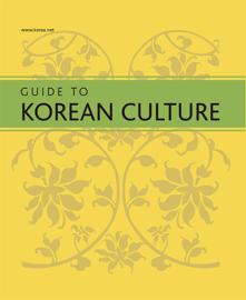 Guide to Korean Culture book