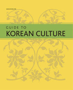 Guide to Korean Culture Book Review