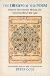 The Dream Of The Poem Hebrew Poetry From Muslim And Christian Spain 950-1492