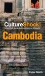 CultureShock Cambodia