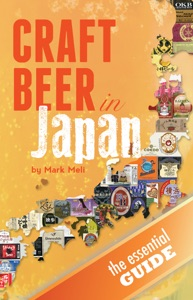 Craft Beer in Japan Book Cover