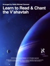 Learn To Read  Chant The Vahavtah