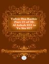 Tafsir Ibn Kathir Part 22