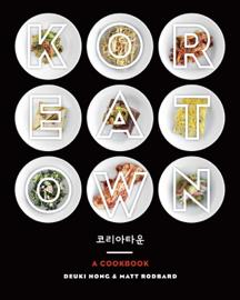 Koreatown book