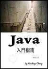 Java  V210I