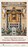 Icona Della Madonna Advocata Basilica Di Santa Maria In Aracoeli
