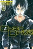 Over Drive(12)