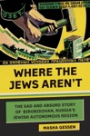 Where The Jews Arent