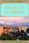 Guía turística interactiva de la Alhambra