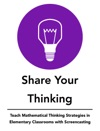 Share Your Thinking