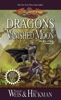 Margaret Weis & Tracy Hickman - Dragons of a Vanished Moon artwork