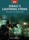 Israels Lightning Strike