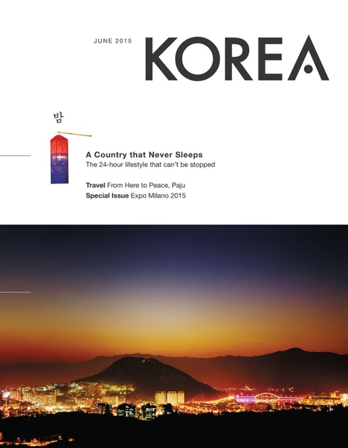 Korea Magazine June 2015 by by Korean culture and